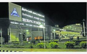 trichy-airport