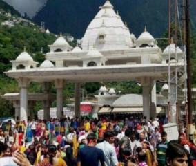 pilgrimage-to-vaishno-devi-to-resume-from-sunday-after-nearly-5-months-of-suspension