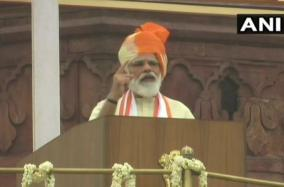 atmanirbhar-bharat-has-become-mantra-for-everyone-pm-modi