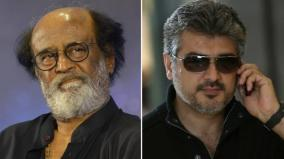 rajini-and-ajith-telephone-speech