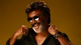 45-years-of-rajini