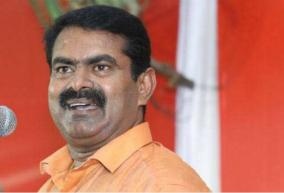 stop-work-on-the-gas-pipeline-version-seeman-s-request-to-the-tamil-nadu-government