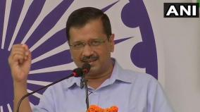 covid-19-will-not-open-schools-in-delhi-unless-fully-convinced-says-kejriwal