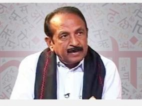 air-service-from-chennai-to-bahrain-union-minister-assures-vaiko