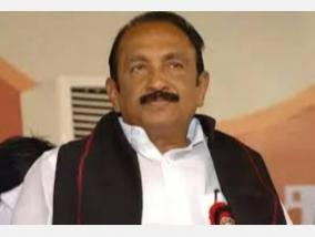 thiruthani-youth-who-died-in-japan-vaiko-came-to-chennai-15-days-after-the-initiative