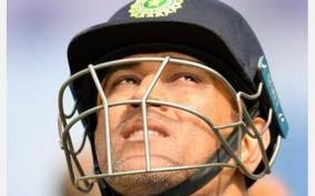 m-s-dhoni-retired-151-out-of-200l-most-successful-2nd-captain-in-odis