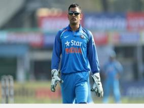 dhoni-will-never-retire-from-our-minds-kapil-sibal