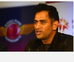 m-s-dhoni-quotes-cricket