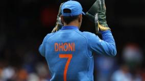 will-jersey-no-7-retire-with-dhoni-dinesh-karthik-raises-demand