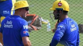 mike-hussey-ms-dhoni-ipl-csk-cricket