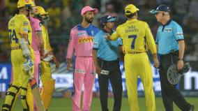 the-other-side-of-dhoni-when-captain-cools-temper-flared-up-on-field
