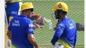 dhoni-mike-hussey-cricket