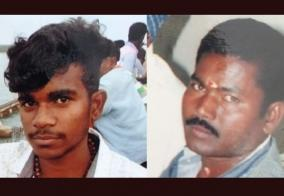 three-died-in-namakkal