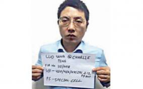 chinese-man-arrested