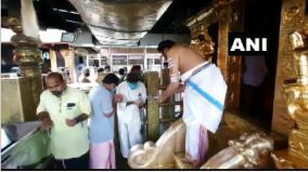 lord-ayyappa-temple-opens-for-monthly-pooja