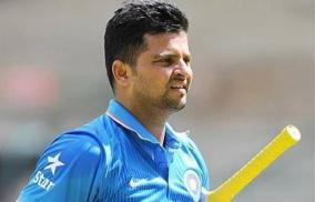 raina-officially-communicated-retirement-decision-a-day-after-public-announcement-bcci