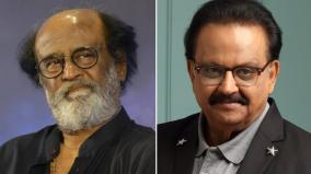 rajini-speech-about-spb