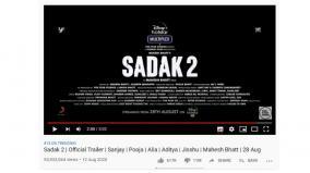 sadak-2-trailer-third-most-disliked-video-in-the-world