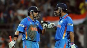 i-can-bet-gautam-gambhir-names-one-ms-dhoni-record-that-is-going-to-stay-forever