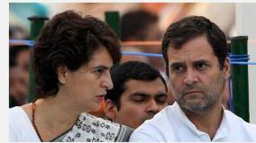 rahul-priyanka-slam-up-govt-say-caste-violence-crimes-against-women-rising