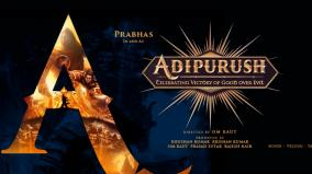adipurush-new-movie