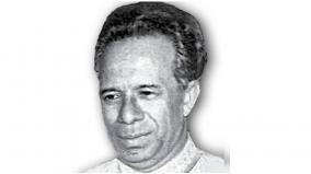 humayun-kabir