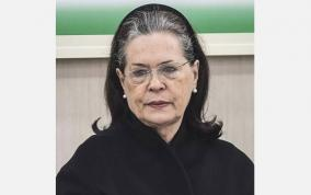 congress-cadres-letter-to-sonia-gandhi