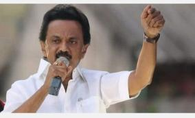 the-great-judgment-that-protects-mankind-sterlite-plant-closure-cabinet-resolution-must-be-passed-stalin-insists