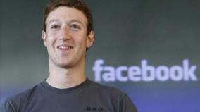 cong-writes-to-facebook-ceo-over-alleged-bias-demands-probe-into-the-conduct-of-india-leadership-team