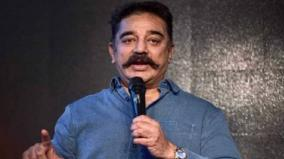 despite-the-victory-in-the-struggle-the-government-must-respond-to-the-shooting-kamal-on-the-sterlite-verdict