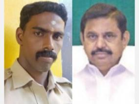 chief-minister-s-condolences-to-the-family-of-the-deceased-thoothukudi-policeman-subramani-rs-50-lakh-compensation-notice