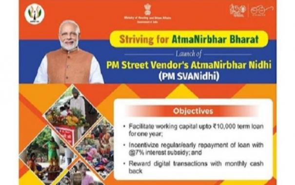 mobile-app-launched-to-provide-user-friendly-digital-interface-to-source-loan-applications-of-street-vendors