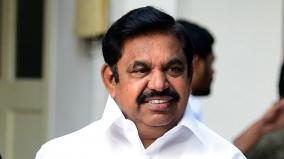 cm-palanisamy-urges-to-increase-msp-for-copra