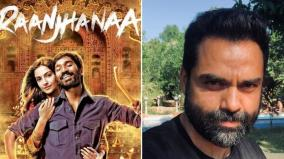 abhay-deol-about-dhanush-movie