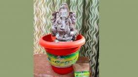 seed-ganesha-idols-sold-by-madurai-horticulture-department