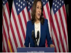 there-is-no-vaccine-for-racism-says-kamala-harris