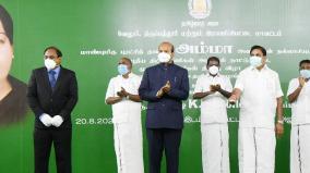 cm-palanisamy-on-government-schemes