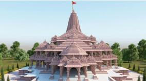 only-stones-to-be-used-for-building-ram-temple-will-stand-for-1-000-yrs-trust-official
