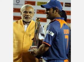 pm-modi-dhoni-has-been-one-of-the-important-illustrations-of-the-spirit-of-new-india