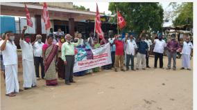 marxist-people-s-meeting-movement-in-kovilpatti-urging-to-create-new-jobs