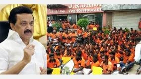 wage-reduction-issue-for-swiggy-employees-first-to-intervene-directly-stalin-s-request