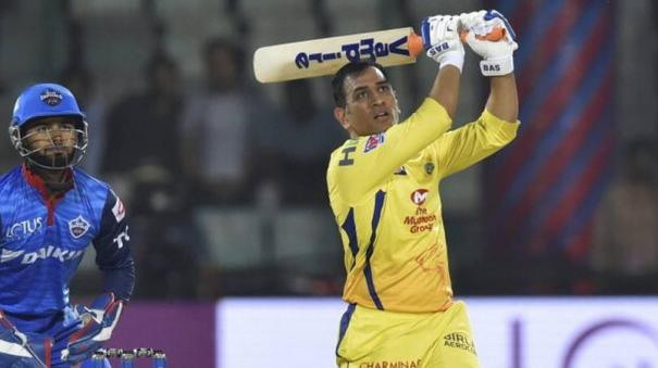 ipl-2020-m-s-dhoni-smashed-sixes-in-all-directions-at-training-sessions