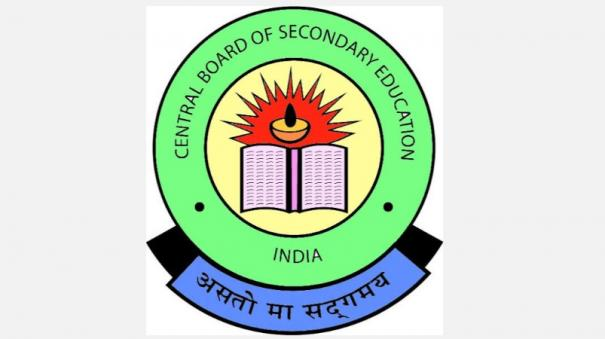 cbse-introduces-virtual-inspection-of-schools-seeking-to-upgrade-affiliation