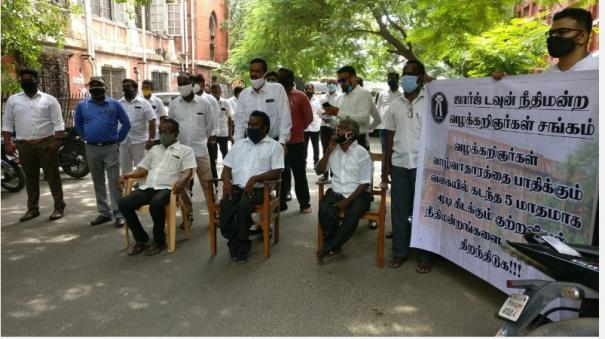 criminal-courts-in-chennai-closed-for-5-months-should-be-reopened-lawyers-protest