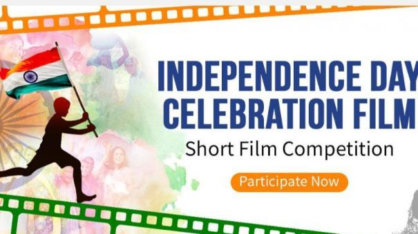 winners-of-short-film-contest-on-patriotism-announced