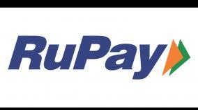 rupay-app