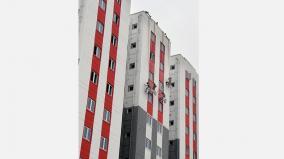 new-buildings-register