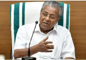 kerala-all-party-meet-demands-withdrawal-of-centre-s-nod-for-thiruvananthapuram-airport-privatisation