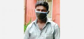 sathankulam-police-issue