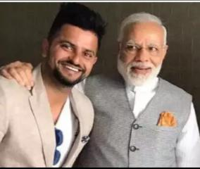 you-have-lived-and-breathed-cricket-pm-modi-to-suresh-raina-in-a-letter